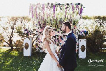vyezdnaya-ceremoneya-v-Krymu-373x249 Организация свадьбы в Крыму: главные тенденции 2017 года, картинка, фотография