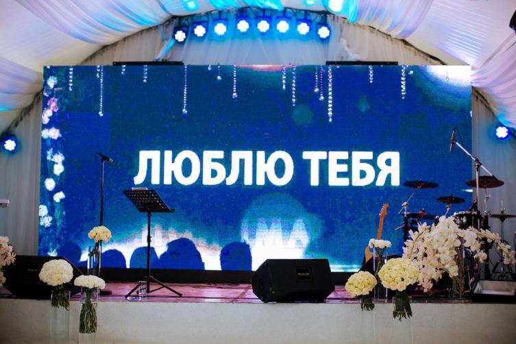 vedushhee-svadebnoe-agentstvo-v-krymu-1024x683-753x502 Ведущее свадебное агентство Крыма: 5 откровений об отношении к работе, картинка, фотография