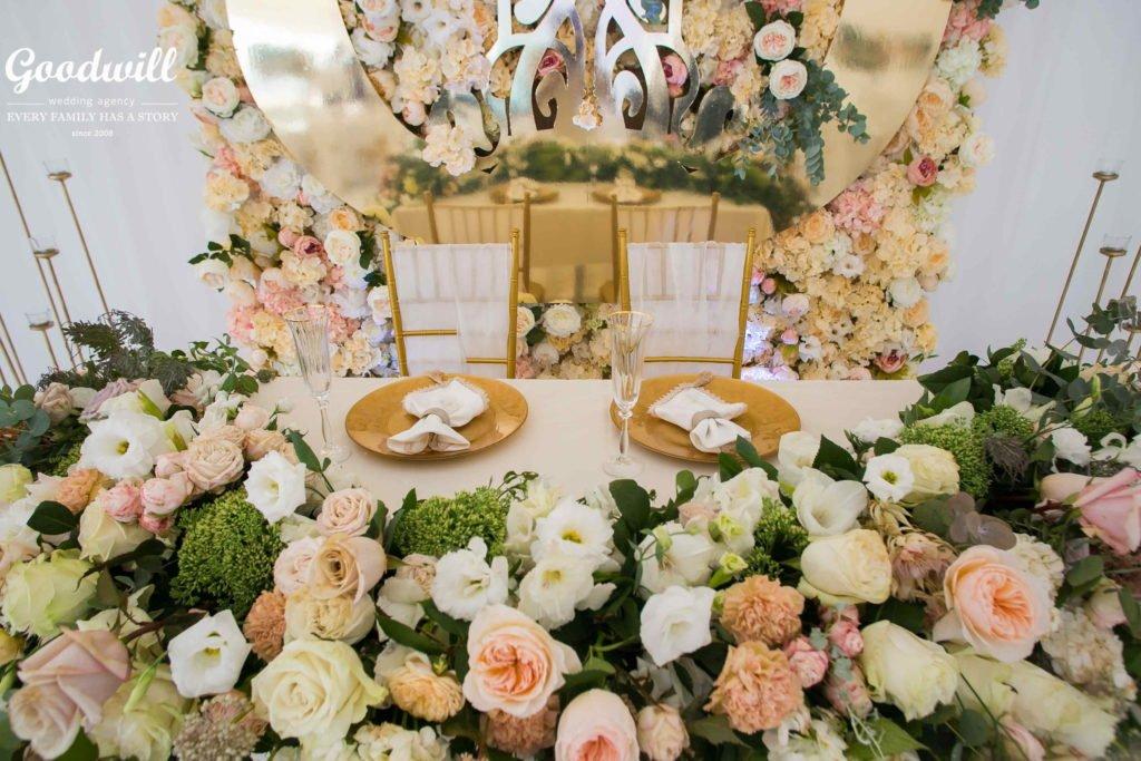 Крымская свадьба