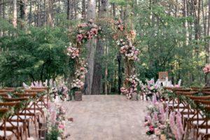 svadba-v-krymu-stoimost-270318_54-2-300x200 svad'ba v krymu stoimost' (270318_54), картинка, фотография