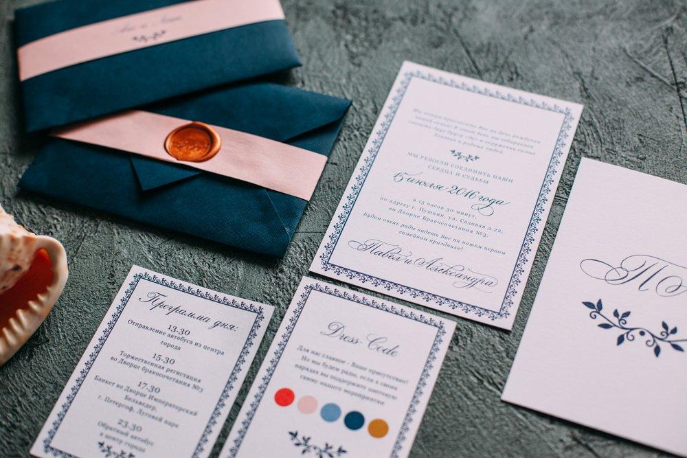 daty-svadby-2019-9 Выбираем благоприятный свадебный день 2019. Три способа как не проГАДАТЬ с датой свадьбы., картинка, фотография