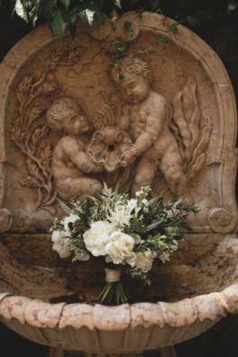svadba-v-parke-ajvazovskogo-264x396 Свадьба в парке Айвазовского. Чем привлекательна эта площадка?, картинка, фотография