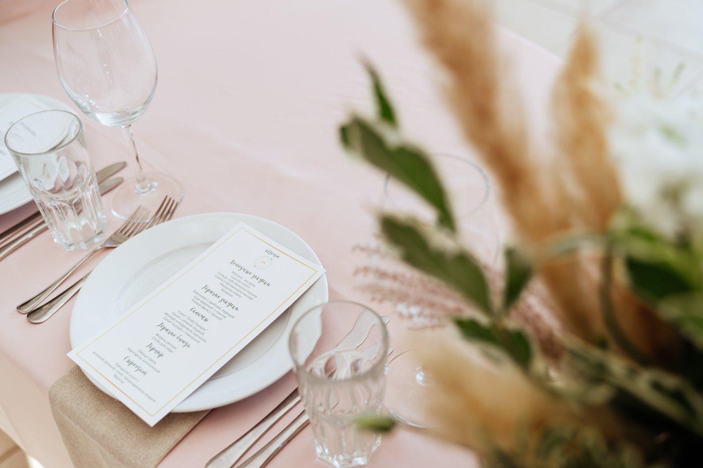свадебный организатор в Крыму
