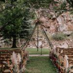 v-kakom-stile-sdelat-svadbu-2020-17-150x150 В каком стиле сделать свадьбу 2020, картинка, фотография